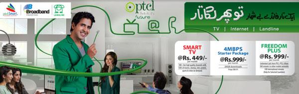 PTCL-Lagataar-Offer