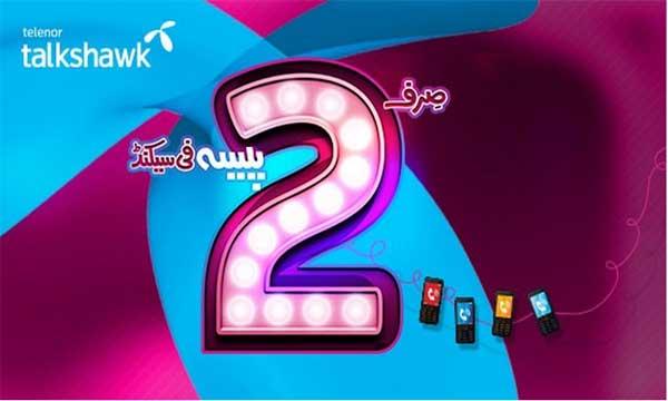 Talkshawk Poora Hafta Offer, Telenor Talkshawk 2 Paisa Weekly Offer, Telenor 2 Paisa Weekly Offer, 2 Paisa Weekly Offer