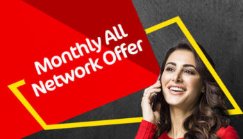 Monthly-All-Network-Offer