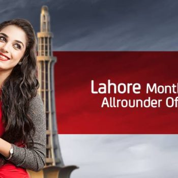 how-to-subscribe-mobilink-jazz-monthly-lahore-offer