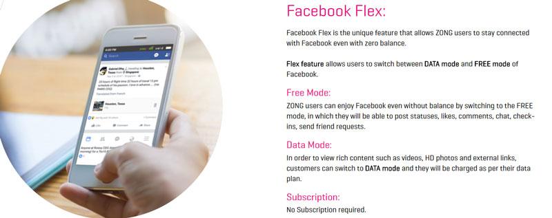 Zong facebook flex internet package