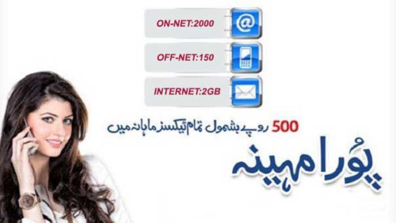 Zong Super Card 650 Monthly Satisfies All Of Your Needs